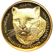 1000 Drams (Leopard; gilded) – reverse