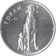 1 Dram (Cheetah) – reverse