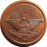 Token - Artsakh (We Are Our Mountains) – obverse
