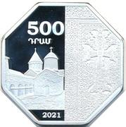 500 Dram – reverse