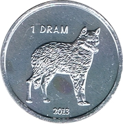 1 Dram (Wolf) – reverse