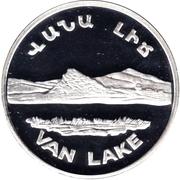 1000 Drams (Van Lake) – reverse