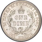 1 Dime - Kalākaua I – reverse