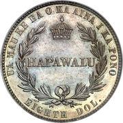 ⅛ Dollar - Kalākaua I – reverse