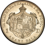 1 Dollar - Kalākaua I – reverse