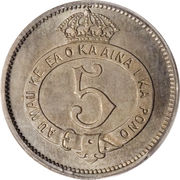 5 Cents - Kalākaua I – reverse
