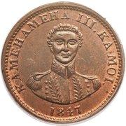 1 Cent - Kamehameha III – obverse