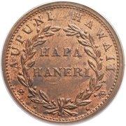 1 Cent - Kamehameha III – reverse