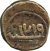 1 Mahmudi - Ghalib – reverse