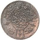 ½ Qirsh - Husayn – reverse