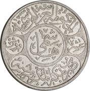 10 Qirsh - Husayn – reverse