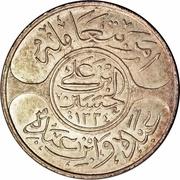 20 Qirsh - Husayn – obverse