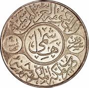 20 Qirsh - Husayn – reverse