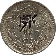 10 Para - Husayn – obverse