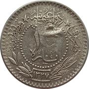 10 Para - Husayn – reverse