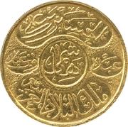 """1 Dinar - Husayn (""""King of Arab Lands"""") – obverse"""