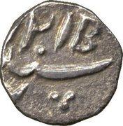 ⅙ Rupee - Ghalib – reverse