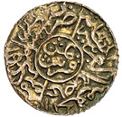 ⅛ Qirsh - Husayn – reverse