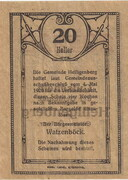 20 Heller (Heiligenberg) -  reverse