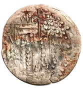 Drachm - Napki Malka - Srio Shaho (Western provinces, Bactrian mint) – reverse