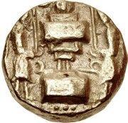 Dinar - Unknown hunnic chieftain (Sassanian style, Peroz I imitation, Sind mint) – reverse