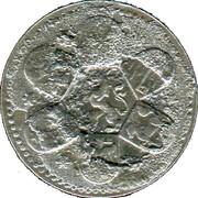 5 Pfennig - Heppenheim – reverse