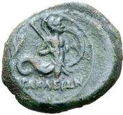 Bronze Æ17 -  reverse