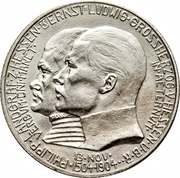 2 Mark - Ernst Ludwig (Philipp the Magnanimous) – obverse