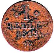 1 Heller - Wilhelm I – reverse