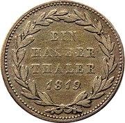 ½ Thaler - Wilhelm I – reverse