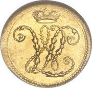 ¼ Ducat - Wilhelm VIII (Trade Coinage) – obverse