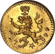 ¼ Ducat - Friedrich I (Trade Coinage) – reverse