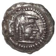 Quinarius - Shamnar Yuhan'im (Raidan mint) – obverse