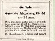 25 Heller (Hinzenbach) -  reverse