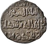 Dirham - Qutb al-Din Sukman II (Artuqids of Hisn Kayfa & Amid) – reverse