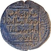 Dirham - Nur al-Din Muhammad (Artuqid of Hisn Kayfa & Amid) – reverse