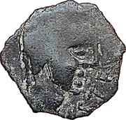 Semis Kastilo (Oretanii, obverse legend) – obverse