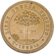 2 Pesos (Pattern strike) – reverse