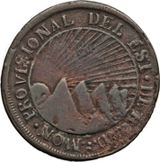 2 Reales (State of Honduras - Provisional) – obverse