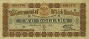 2 Dollars (Brown and blue) – obverse