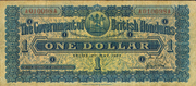 1 Dollar (Blue and brown) – obverse