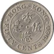 50 Cents - Elizabeth II (1st portrait) -  reverse