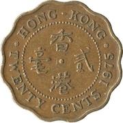20 Cents - Elizabeth II (2nd portrait) -  reverse