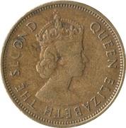 10 Cents - Elizabeth II (1st portrait; security edge) – obverse