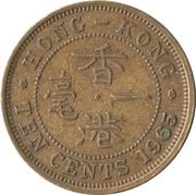 10 Cents - Elizabeth II (1st portrait; security edge) – reverse