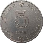 5 Dollars - Elizabeth II (2nd portrait) -  reverse
