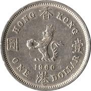 1 Dollar - Elizabeth II (1st portrait) -  reverse