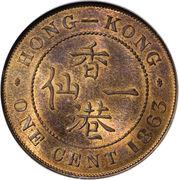 1 Cent - Victoria – reverse