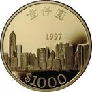 1000 Dollars (Special Administration Region) – reverse