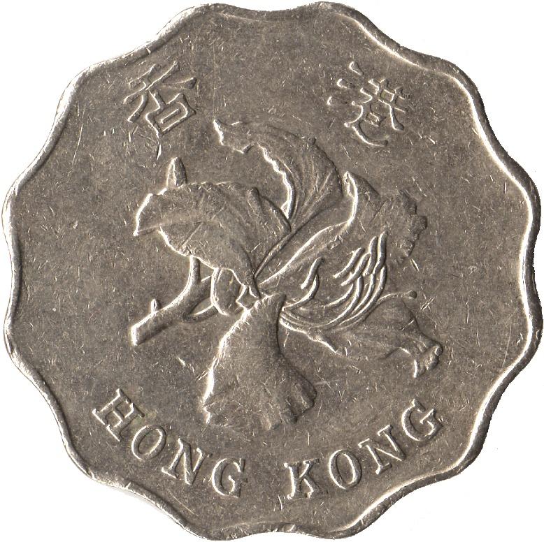 Hong Kong 1995-1 Dollar Copper-Nickel Coin Bauhinia flower